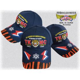 空軍防空暨飛彈第633營天工帽